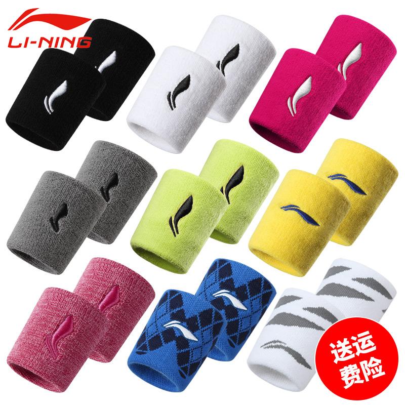 Наручи Ли Нин мужские и женские Спортивный стрейч баскетбол фитнес волейбол пот-впитывающий пот полотенце дизайнер запястье крышки популярный удерживающий тепло
