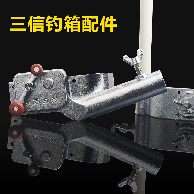 Three letter fishing box accessories aluminum alloy fillet accessories