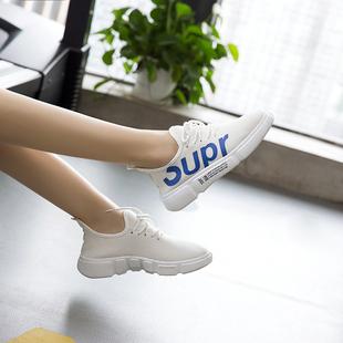 2019女韩版百搭原宿小白鞋子