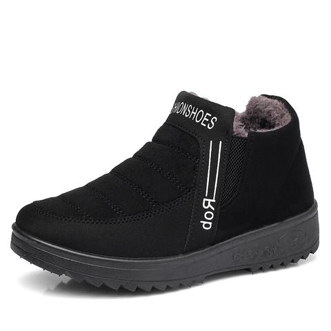 老北京布鞋女棉鞋中老年冬季高帮棉靴优惠券