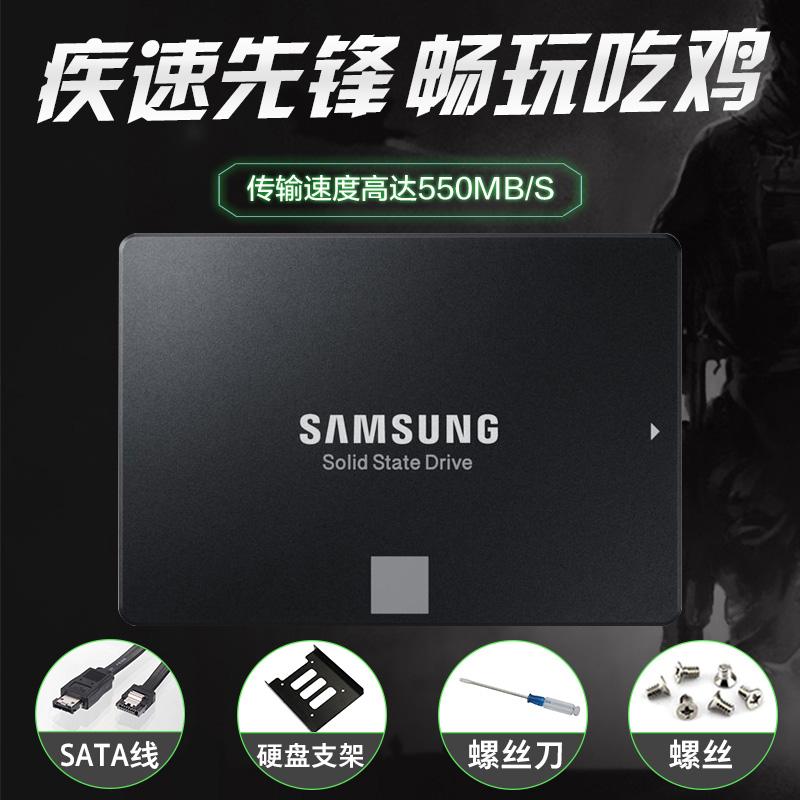 【分期免息】Samsung/三星 MZ-76E500 860EVO 500G SSD笔记本台式机固态硬盘 固态硬固盘硬盘固态ssd硬盘固态