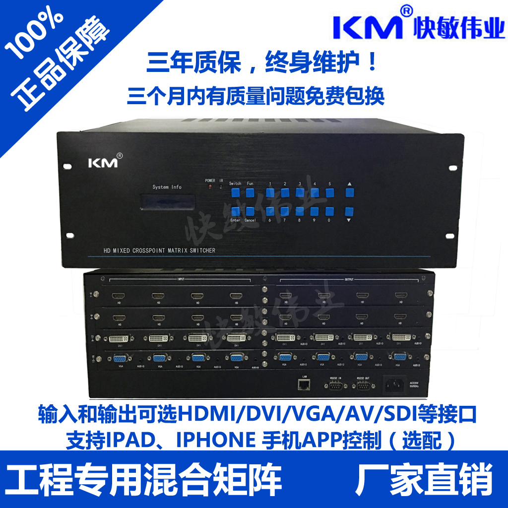 Usd 194589 the mixing matrix 16 into 16 out hdmi dvi vga av 4 8 12 the mixing matrix 16 into 16 out hdmi dvi vga av 4 8 12 splicing screen audio and video conferencing matrix publicscrutiny Image collections