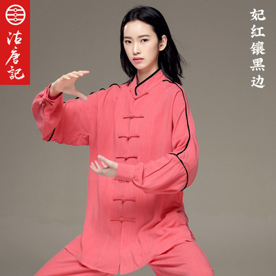 Tai Chi Clothes of Chinese Style Women and Men Tai Chi Boxing Practicing Gongfu Professional Performing Clothes Competition Clothes