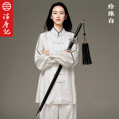Chinese Style Tai Chi Clothes Women and Men Tai Chi Boxing Exercise Gongfu Clothes Performing Wushu Clothes