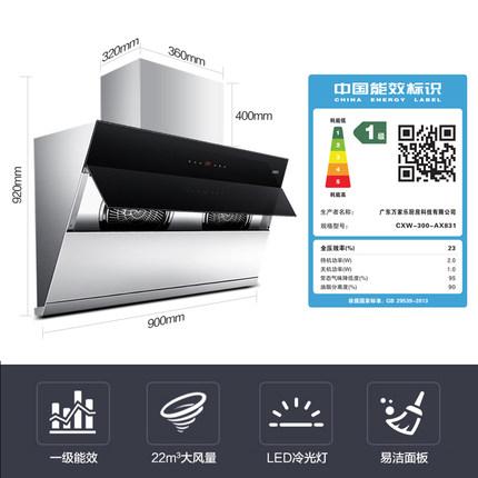 LG 49UF6600-CD 49吋超高清怎么样价格多少