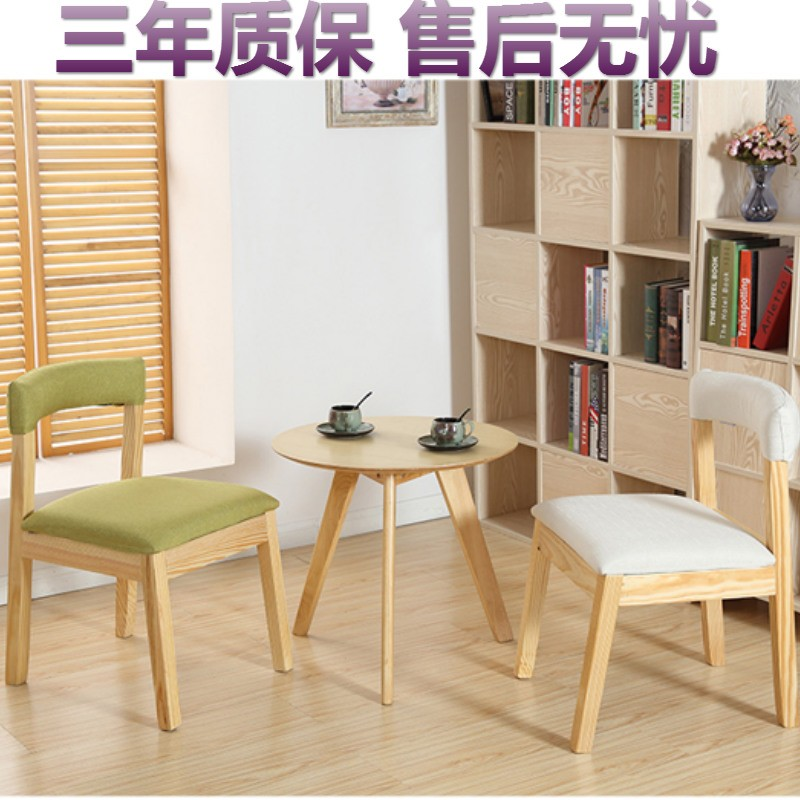 Furniture Cheap Sale Modern Minimalist Solid Wood Dining Chair Nordic Armchair Retro American Desk Chair Home Restaurant Backrest Leisure Stool Diversified Latest Designs Café Chairs