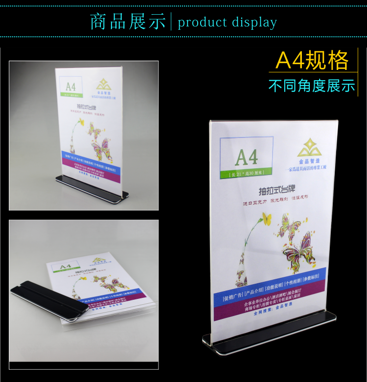 Steady A4 Horizontal Wood Menu Card Stand Photo Frame 297*210mm Paper Sign Holder Desk Label Holder Acrylic Price Card Display Rack Desk Accessories & Organizer