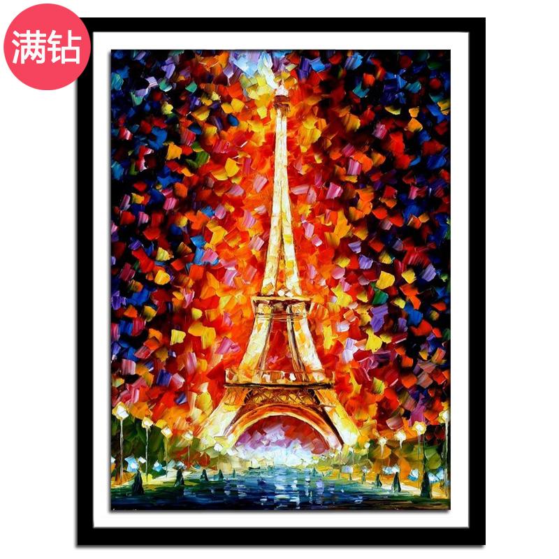 钻石画满钻油画风景埃菲尔巴黎铁塔客厅卧室贴钻十字绣小幅手工画