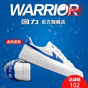 Kéo trở lại chính thức cửa hàng flagship đích thực kéo trở lại màu xanh hoang dã canvas giày thể thao phụ nữ thời trang nhỏ màu trắng giày nam WB-1K
