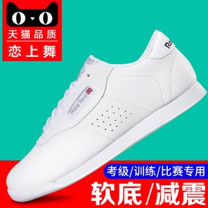 Mùa thu trong tình yêu thể thao thể dục nhịp điệu giày trẻ em nữ dành cho người lớn đáy mềm mại giày khiêu vũ nam giới trắng cổ vũ phòng tập thể dục giày