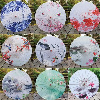 Oil paper umbrella classical Jiangnan dance umbrella cheongsam catwalk show decorative umbrella Chinese ancient style Hanfu female costume umbrella