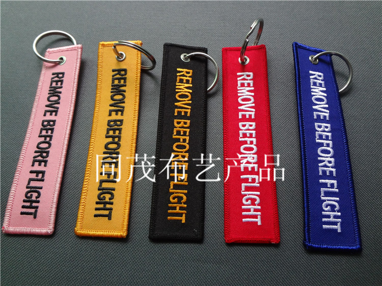 Embroidery Keychain Stock Embroidery Keychain 5 Colors Optional Large