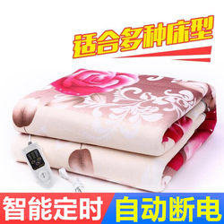 Red bean electric blanket double double control safety household radiation no single 1.8m student female dormitory electric mattress