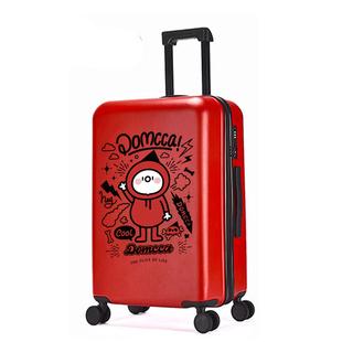 张小盒定制款豆米咖拉杆箱男女通用行李箱万向轮登机箱儿童行李箱
