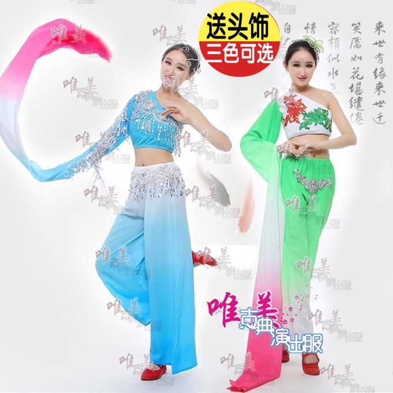Национальный  костюм И Инь Чунь слово танец одежда Мисс отдельную группу танцующих фей издеваться над боевым ролям в классическом танце и поют весенний дождь сценическое одежда