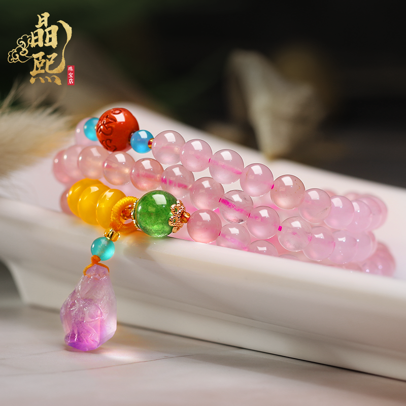 Jingxi natural powder crystal bracelet Strawberry crystal student girl heart simple trick peach ins to send girlfriends hand ornaments
