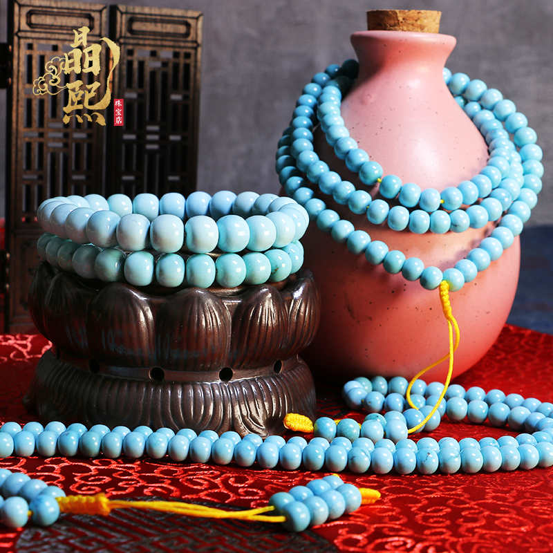 Natural mineral high porcelain stone turquoise bracelet Female beads hand string three-way Buddha head 108 diy accessories necklace
