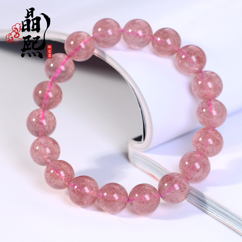 Jingxi jewelry natural strawberry crystal single circle hand string 8-9mm live welfare spike (size random hair)