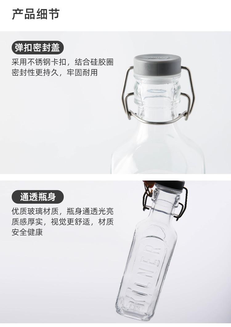 英国玻璃密封瓶调味瓶油瓶油壶果汁饮料瓶牛奶葡萄酒瓶子详细照片