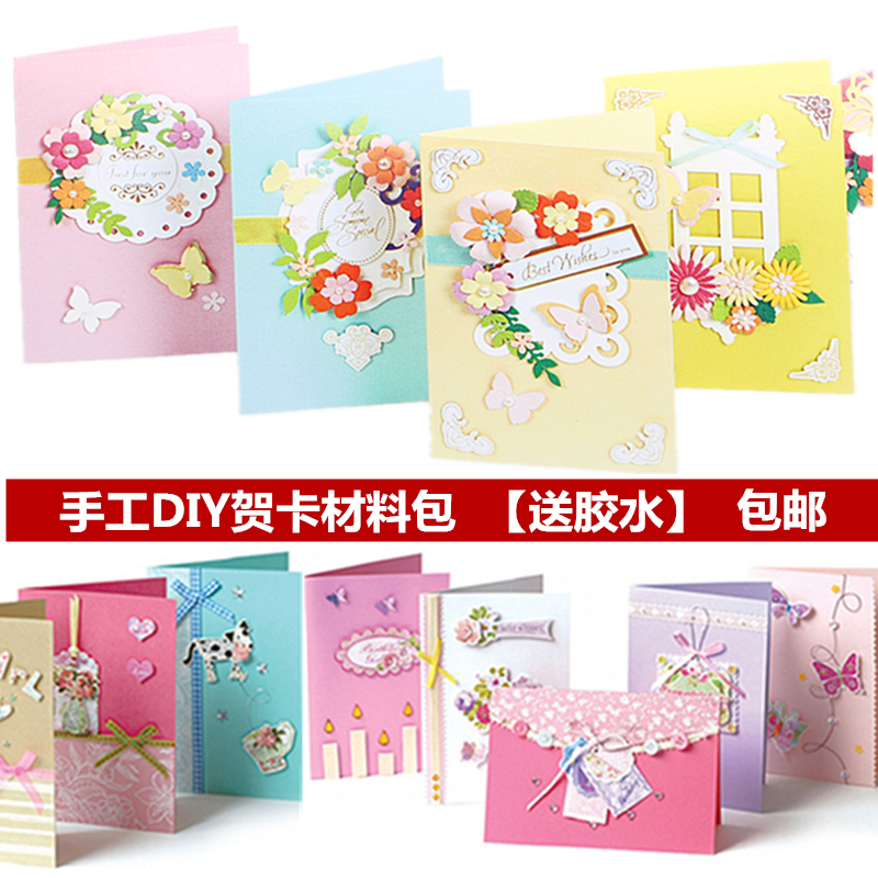 Usd 931 childrens handmade greeting card diy material package childrens handmade greeting card diy material package kindergarten making christmas creative gift birthday blessing small card m4hsunfo