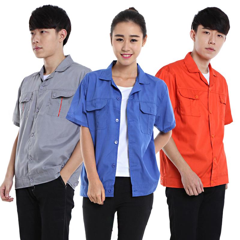 夏季工作服套装男女短袖劳保服汽修车间工衣厂服外套长袖工装订制