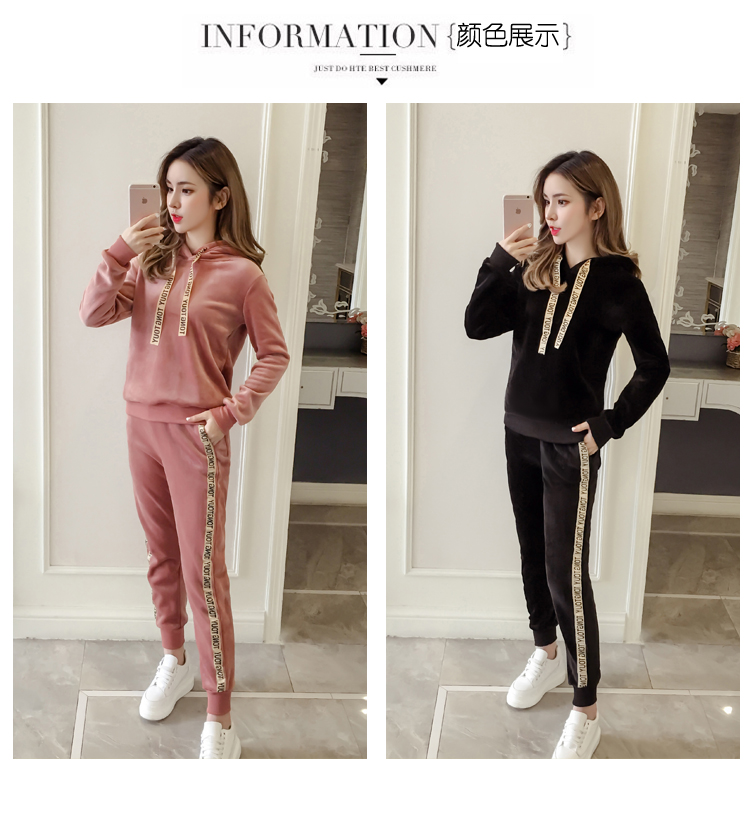 Plus plush plus thick gold velvet sports suit women's 2020 autumn/winter new loose hooded casual wear two-piece set tide 49 Online shopping Bangladesh