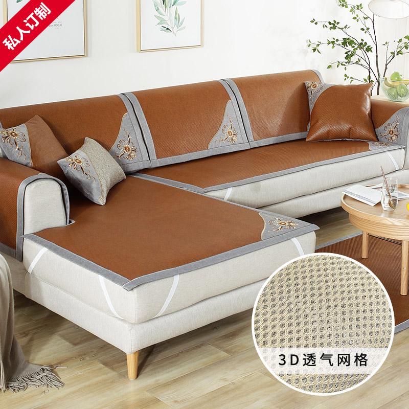 【七格格】冰丝坐垫+1包维达纸巾