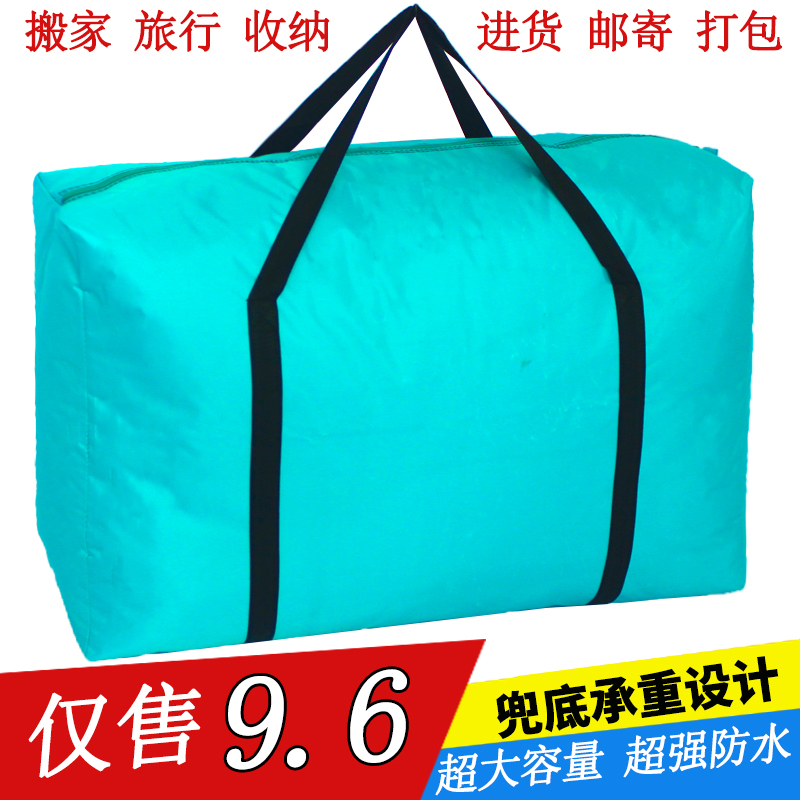 Waterproof Oxford cloth woven bag big snake skin bag thickened moving bag air checked large bag bag bag bag