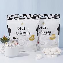 【尔木萄】小奶片压缩毛巾纯棉加厚