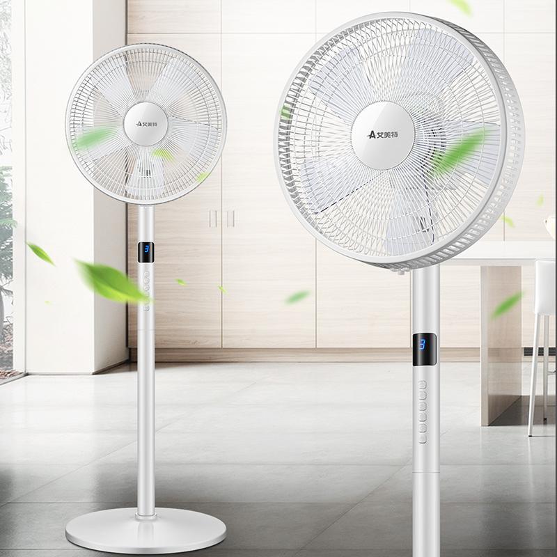 艾美特电风扇落地家用静音台式摇头遥控强力小型白色大风力电扇_领取40元天猫超市优惠券