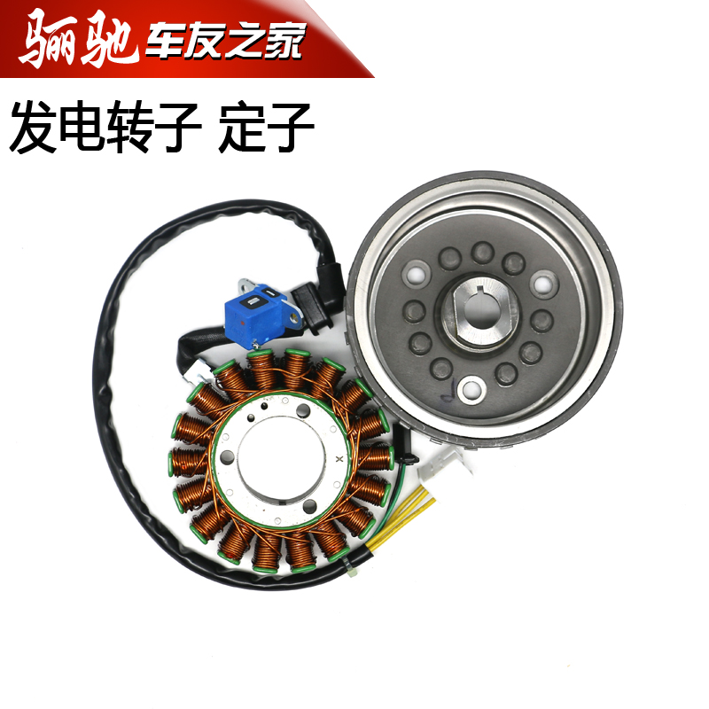 GW250 coil SF general GSX250R dl250 magneto electricity generation coil stator rotor