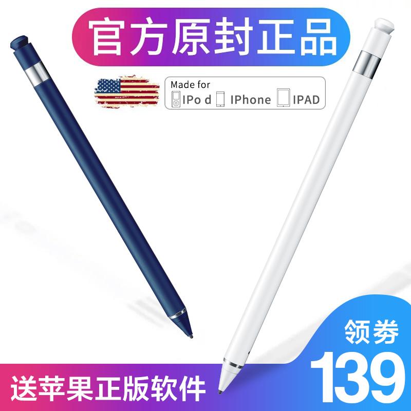 CJY ipad pencil主动式电容笔高精度细头apple2替代适用2018pro触屏绘画设计苹果AIR触控铅笔手写平板ipencil