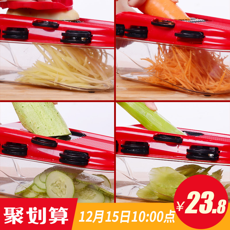 Home potato wire cutter kitchen supplies multi-function cutting vegetables radish rubbing potato chips sliced grater artifact