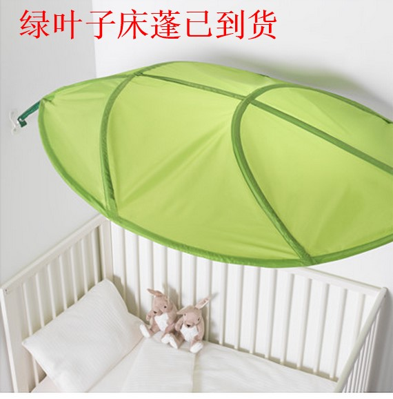 IKEA bed canopy child bed canopy light-shielding bed canopy filtered light wind and green leaves sub-Le tile bed canopy  sc 1 st  EnglishTaobao.net & USD 26.97] IKEA bed canopy child bed canopy light-shielding bed ...