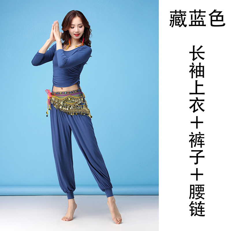 LANTERN PANTS + LONG SLEEVE (TIMBER BLUE) 3 PIECE SET