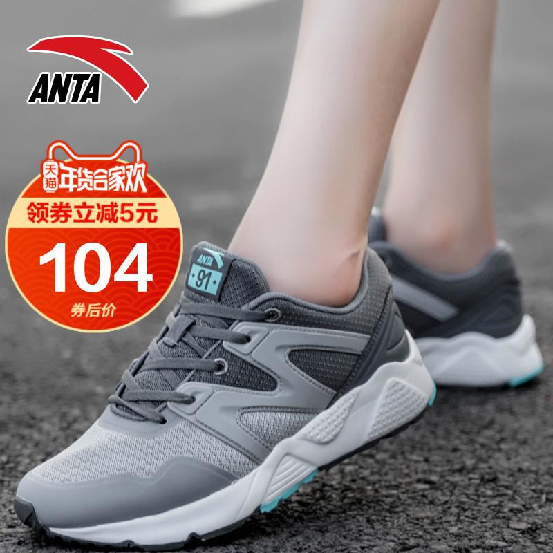 Giày nữ Anta giày lưới thoáng khí giày chạy bộ bình thường 2019 xuân mới nền tảng thủy triều giày thể thao nữ