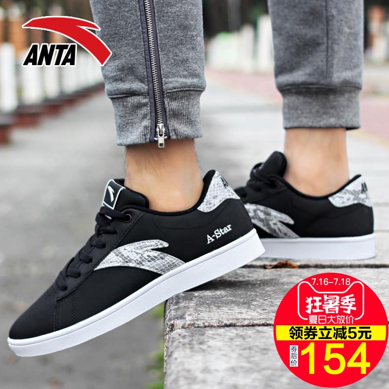 Anta giày nam mùa hè giày thoáng khí của nam giới giày trắng 2018 xu hướng mới thấp để giúp giày thường giày thể thao sinh viên