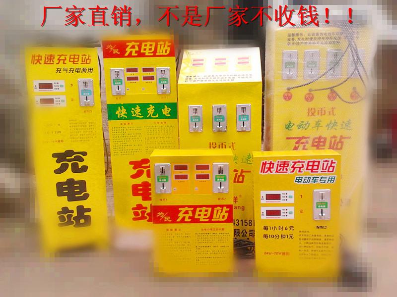 Разнообразные запчасти/аксессуары для электромобилей Charging stations