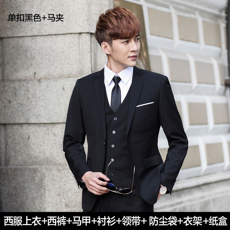 One Button Black Suit + Trousers + Vest + Shirt