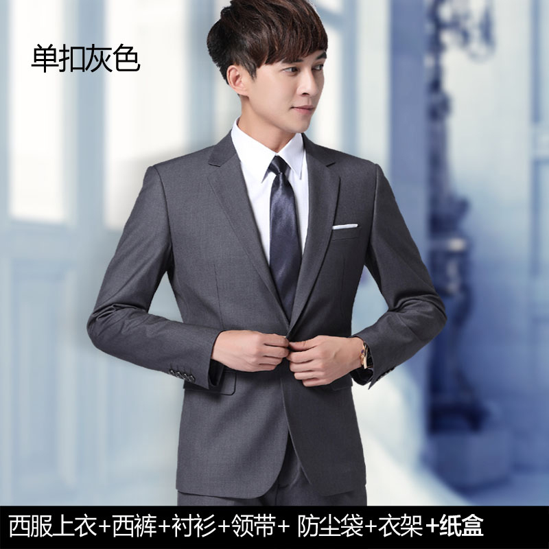 One Button Grey Suit + Trousers + Shirt