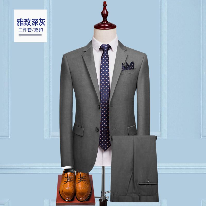 Цвет: Двойной пряжки элегантный серый(костюмы)