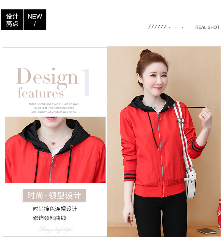 Casual hooded short jacket lady a hundred with spring and autumn 2020 new zip jacket clothes small 47 Online shopping Bangladesh