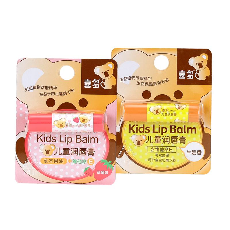 儿童润唇膏保湿滋润补水食用可吃防干裂女孩专用天然婴儿幼儿宝宝