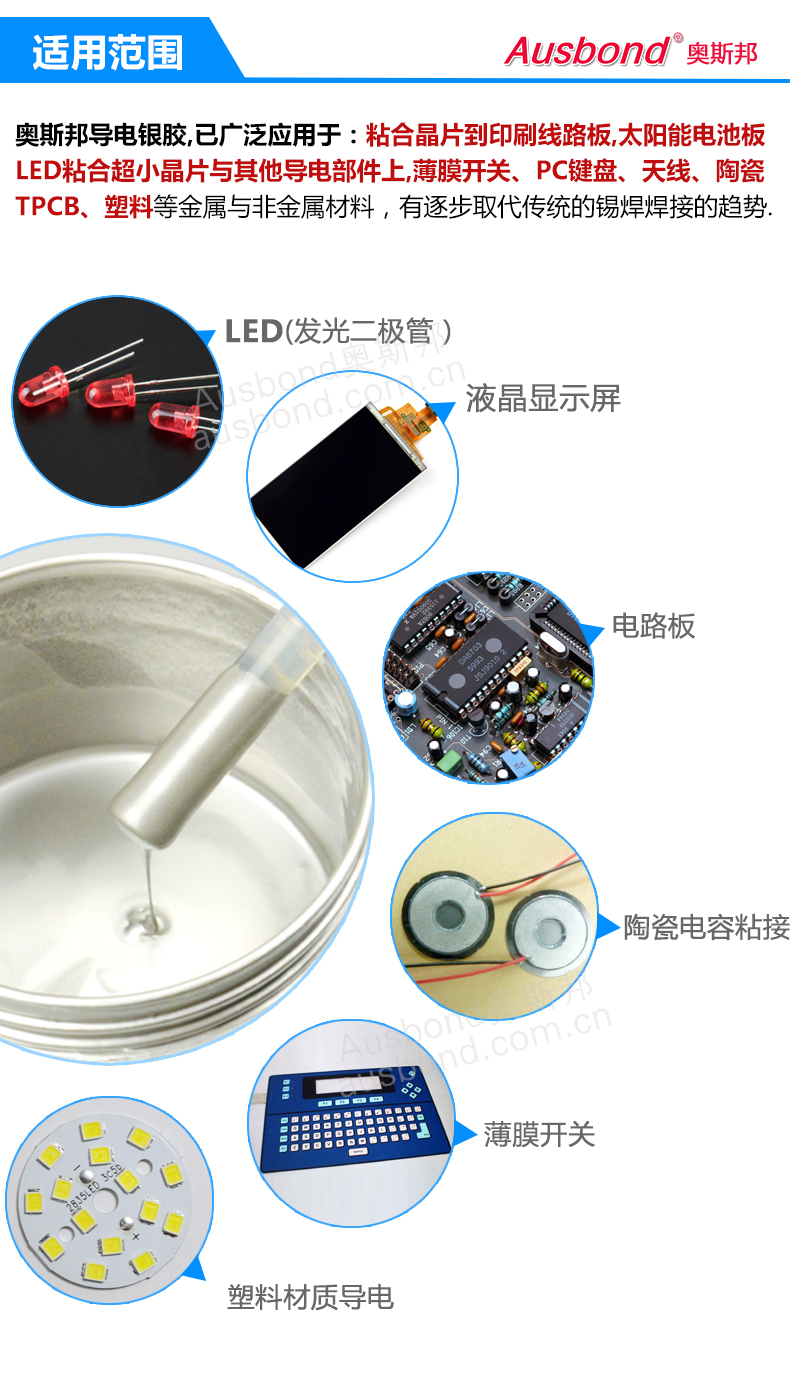 Ausbond 3812 Conductive Adhesive Glue Siliver Wire Circuit Writer Sealer Padconductive Trace Pen Silver More Detail