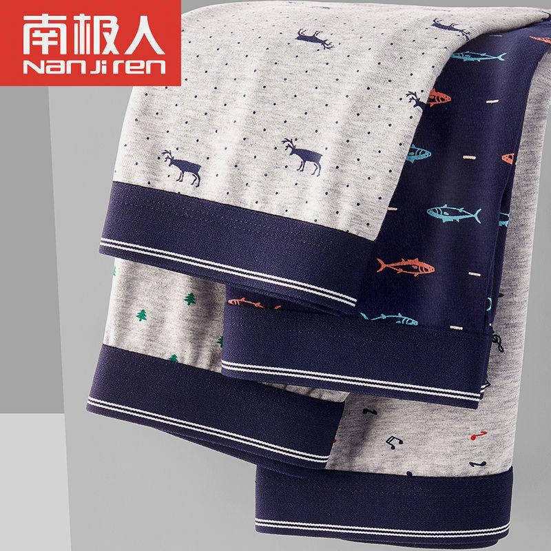 【4条南极人正品】男士内裤男纯棉平角裤性感四角短裤头男学生
