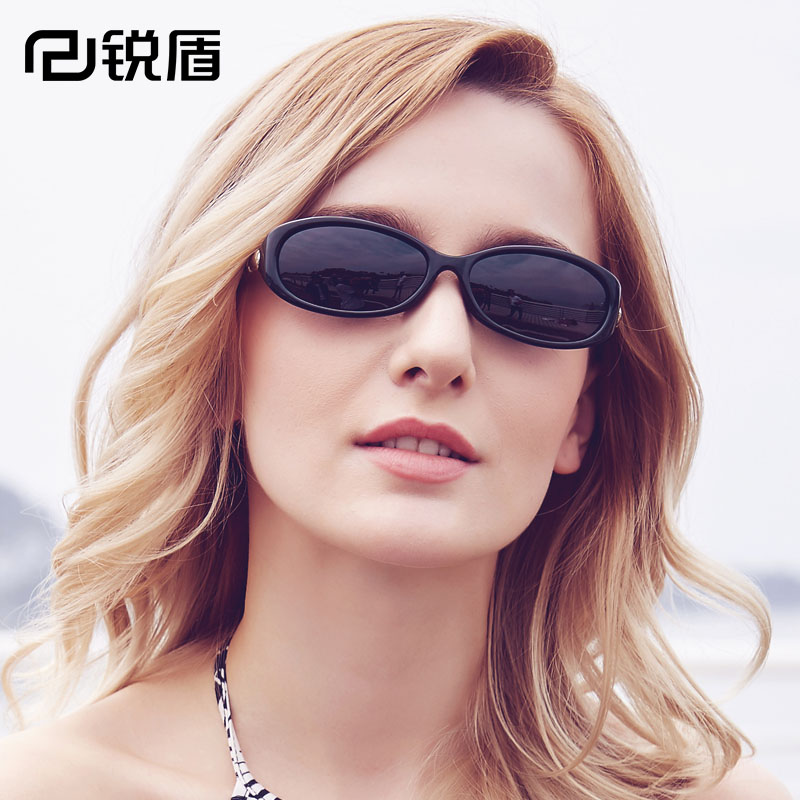079abcce38b Polarized sunglasses ladies small sunglasses small face can be equipped  with myopia with degrees driving glasses glasses personality trumpet