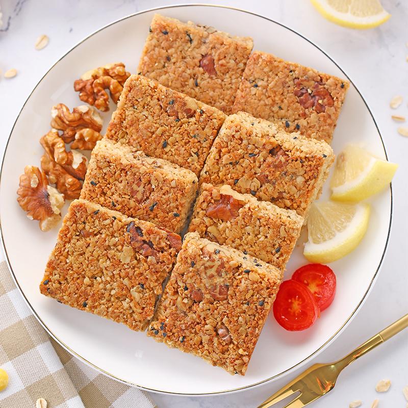 健元堂核桃燕麦饼干休闲小零食代餐饱腹全麦压缩粗粮五谷杂粮食品