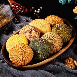 全麦五谷粗粮薏米红豆燕麦饼