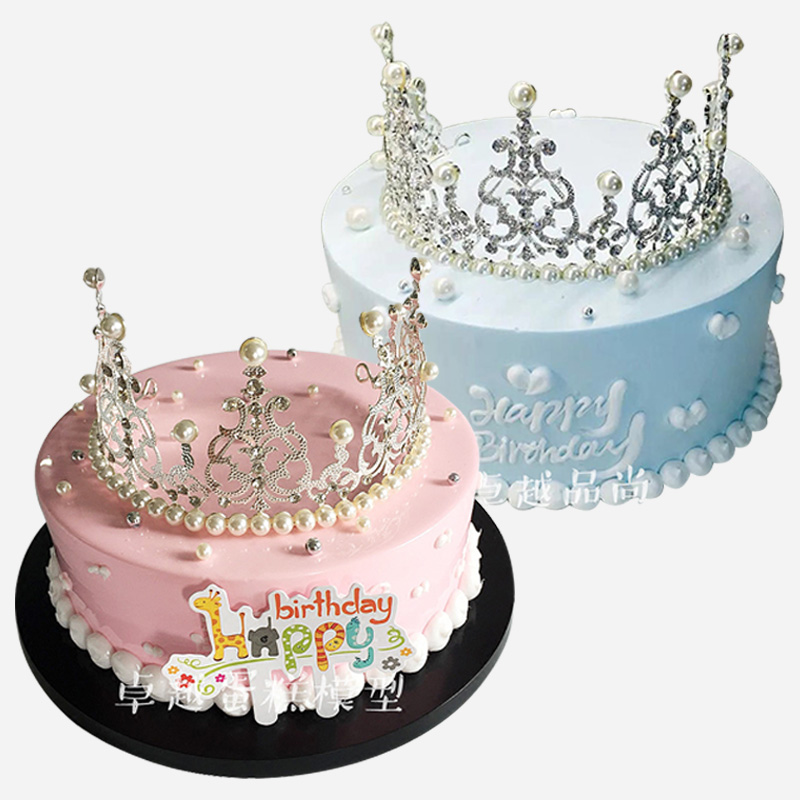 Usd 2464 Simulation Cake Model Crown Queen Birthday Cake Model