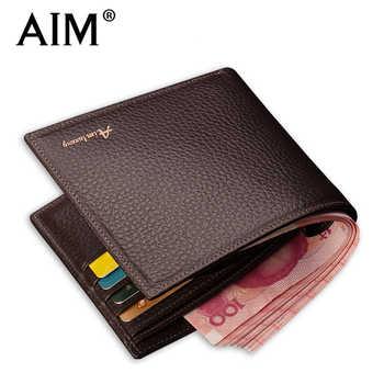 AIM男短款真皮送卡套钱包券后59.0元包邮